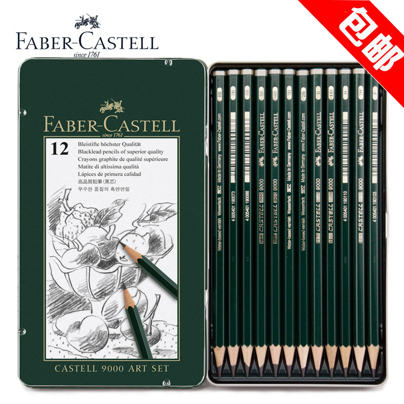 Faber castell croquis crayon 12 étain ensemble dessin crayon 12 pièces/ensemble 2H-8B ou 5H-5B
