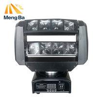 2017 New Mini LED spider light 8*3w moving head light home entertainment, party effect lights, KTV room lPopular mini LED