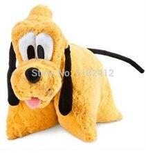 Peluche + Almohada Pluto de 45 cm