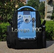 2015 el más nuevo concentrador portátil de oxígeno médico emparejado con dos baterías para LA EPOC