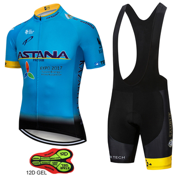 ab88dc7e9 High Quality Team Pro Astana Bike Cycling Jersey Set Summer Breathable Bicycle  Jerseys Clothes Maillot Ropa Ciclismo Cycling Clothing