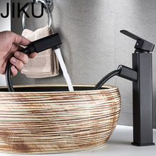 JIKU Luxurious Bathroom Faucet Black Solid Brass Basin Cold and Hot Water Mixer Single Handle Tap