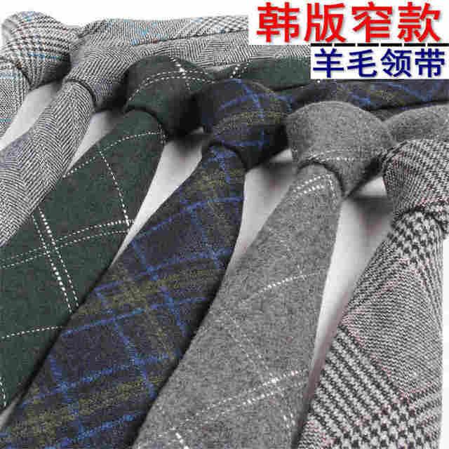 Lazo para hombre de Los Hombres Corbatas Diseñadores de Moda 2016 de Los Hombres de la Marca de alto grado de Lana Jacquard corbata 6 CM Corbata De Lana Libre gratis