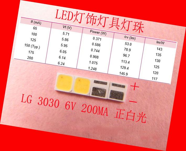 SMD LED Lamp Beads LG 3030 6v 200MA 6000-6500K 1.2W Nature White For LG TV Backlight, Spotlights, Ceiling Lamp Bulb Lamp