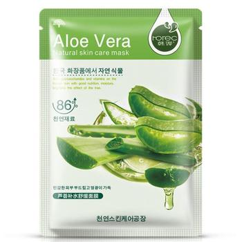 HanChan Facial Mask Plant Cosmetic SkinCare Beauty Moisturizing Oil Control Whitening Brighten Sheet Mask Aloe Honey Olives Mask 1