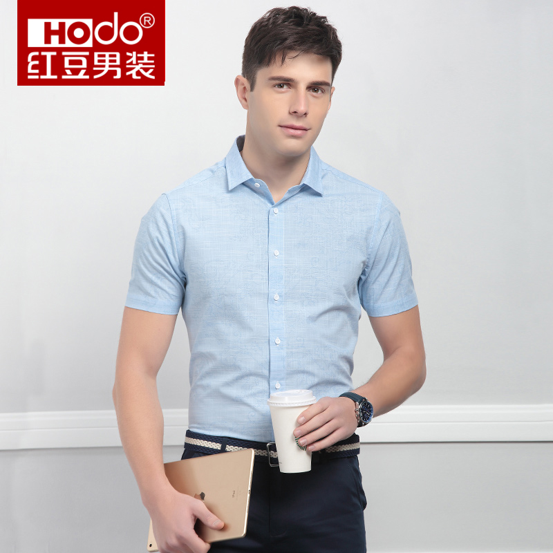 Smart Casual Office Clothes