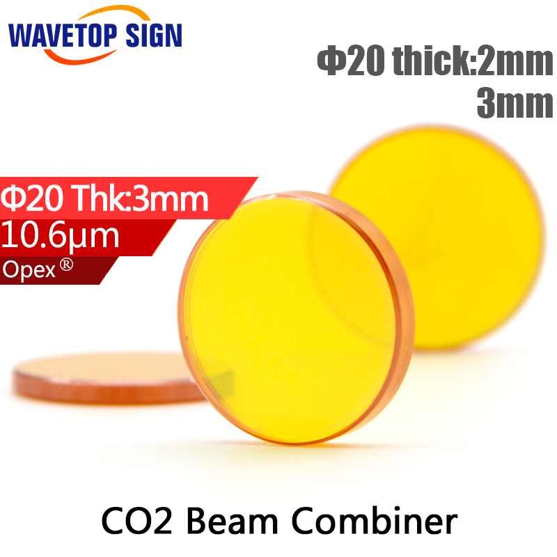 Free shipping 10.6um laser beam combiner mirror 20*2mm 20*3mm co2 Laser beam combiner mirror diameter 20mm 650nmR co2 laser beam combiner support 20mm beam combiner red pointer whole set combiner system