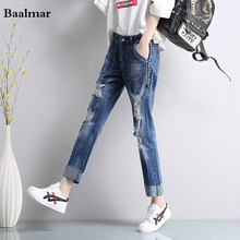 Baalmar Women Jeans Fashion Print Women Skinny Jeans Full Length Harem Pants Ladies Zipper Mid Waist Large Size Loose Jeans