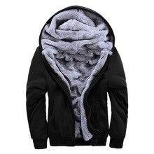 SHUJIN Mens Casual Winter Thickened Warm Coat 2019 New Zipper Hooded Fleece Long Sleeve Jacket Male Solid Color Parkas