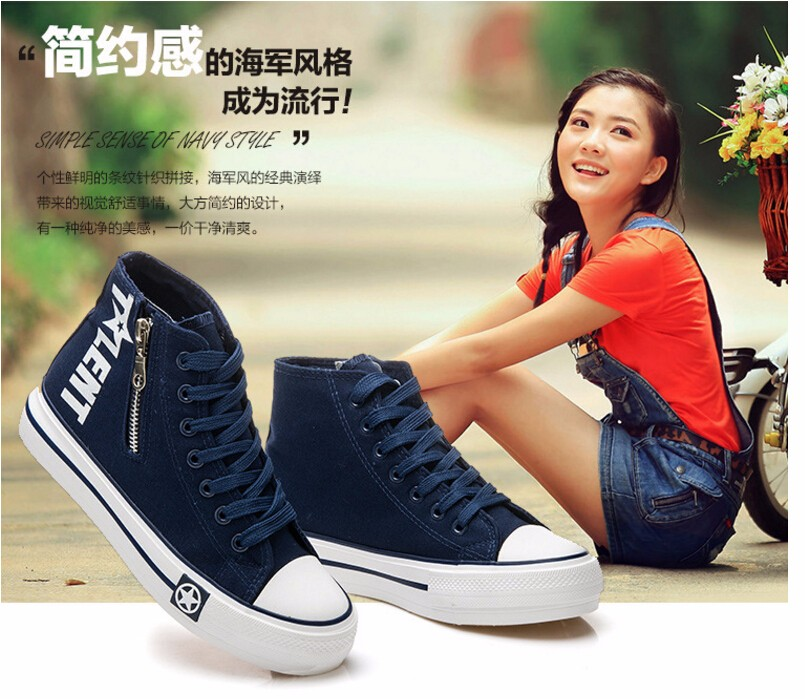 Free Shipping Spring and Autumn Men Canvas Shoes High Quality Fashion Casual Shoes Low Top Brand Single Shoes Thick Sole 7583 -  -  -  -  -  -  -  -  -  (2) -