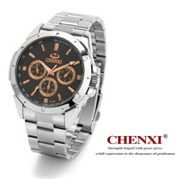 Classic CHENXI Brand Steel Sport Military Waterproof Dress Quartz Wristwatches Wrist Watch For Men Male Women
