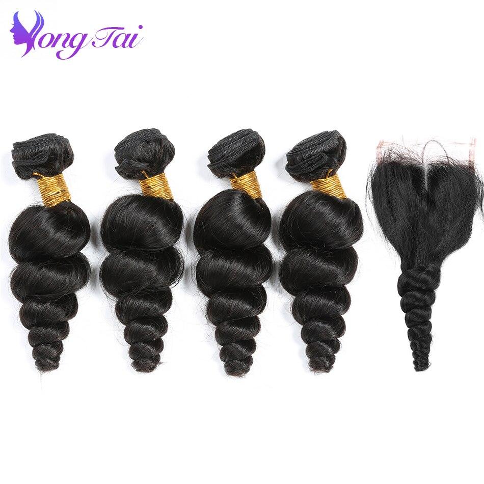 Yongtai 5 шт./лот Малайзии свободная волна 4 Связки с Синтетическое закрытие волос 100% Человеческие волосы с Синтетическое закрытие волос натура...