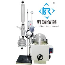 Chemical Rotary Flash Evaporator supplier Big Volume 50L Vacuum Concentrator with digital display with Water Heating Bath
