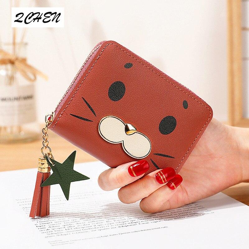 New Arrival Wallet Short Women Wallets Zipper Purse Patchwork Panelled Wallets Trendy Coin Purse Card Holder seal print 250