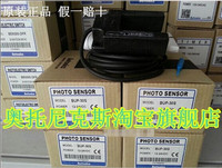 Plastic case U type BUP 30S photoelectric switch