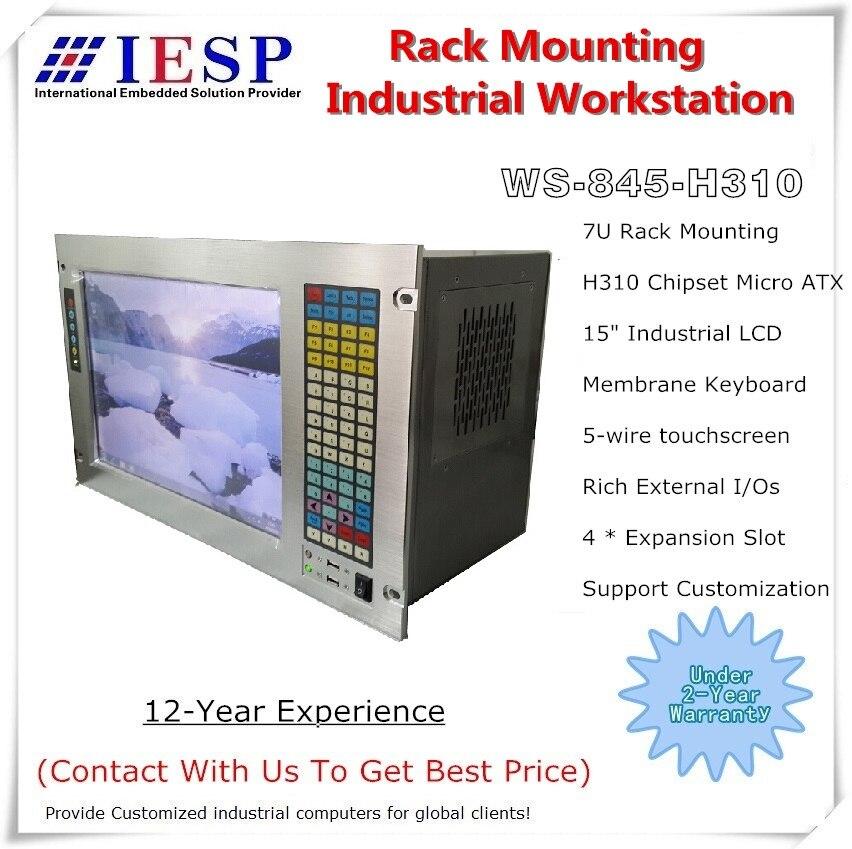 7U Rack Mount Industrial Workstation, 15
