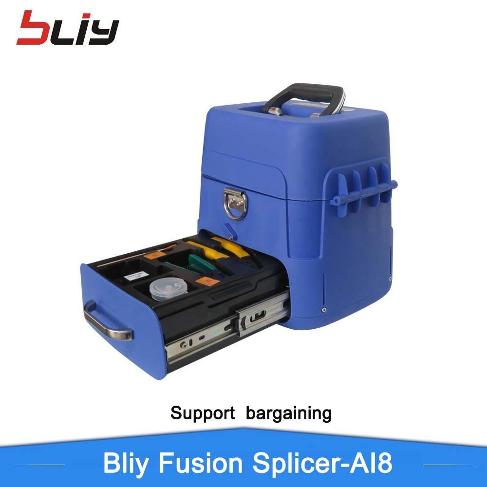 Más AI8 automática de fibra óptica empalmador de fusión digital inteligente FTTH óptico de soldadura máquina de empalme