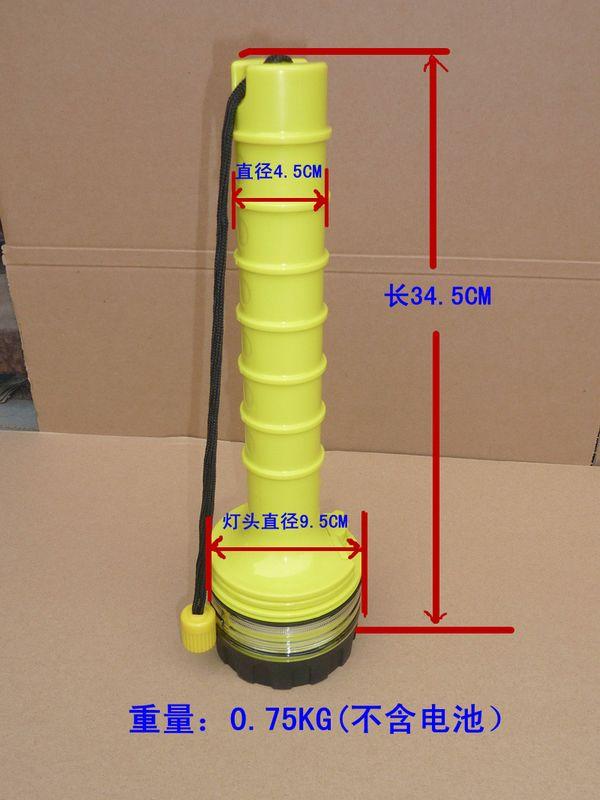 Lampe de poche LED plongée 100 mètres plongée en profondeur lampe de poche étanche - 3