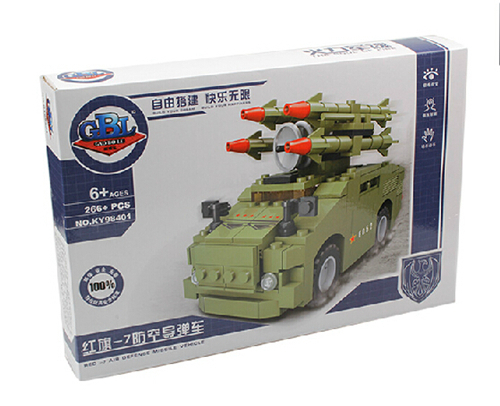 KAZI model building kits compatible with lego city army 664 3D blocks Educational model & building toys hobbies for children