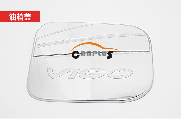 New accessories free Shiping 2012 2014 for VIGO ABS oil
