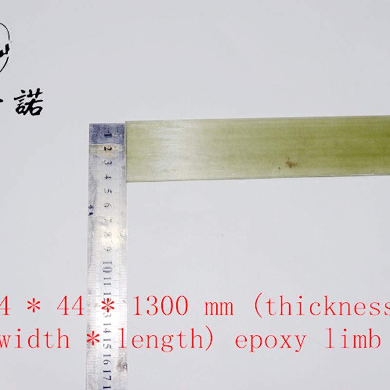 4 * 44 * 1150 Mm (thickness * Width * Length) Epoxy Resin And Glass Fiber Sheet Traditional Bows DIY Bow Arm Material