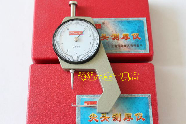 Pocket Pin Type Thickness Special Measuring Gauge Caliper 0-10mm thickness gauge deep throat measuring caliper 0 10 120mm depth