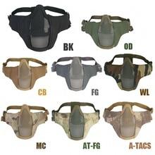 Страйкбол тактическая PDW полумаска для лица металлическая сетка череп Защитная Военная армейская Wargame Охотничьи аксессуары пейнтбольные маски
