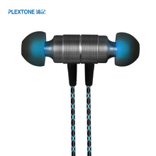 PLEXTONE X41M מגנט טלפון סלולרי סטריאו אוזניות באוזן שליטת חוט אוזניות עם מתכת כיסוי מקרה מיקרופון מיקרופון עבור MP3 נגן