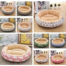 Мягкая кровать для собаки, моющаяся круглая кроватка для кошки, нескользящая Подушка для домашнего питомца, Короткие Плюшевые коврики, диваны, товары для собак