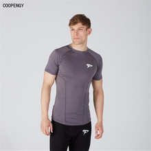 High quality new leica 2017 polyester patchwork compression vest fitness muscle male T-shirt man