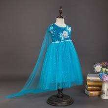 Хэллоуин костюм принцесса платье anna elsa платье девушки принцесса sequined юбка с плащ хлопка подкладка