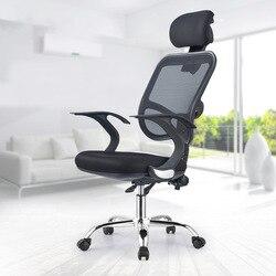 Muebles de oficina reclinables, silla de ordenador, elevación del hogar y rotación, descanso de almuerzo, red, respaldo de Estudiante