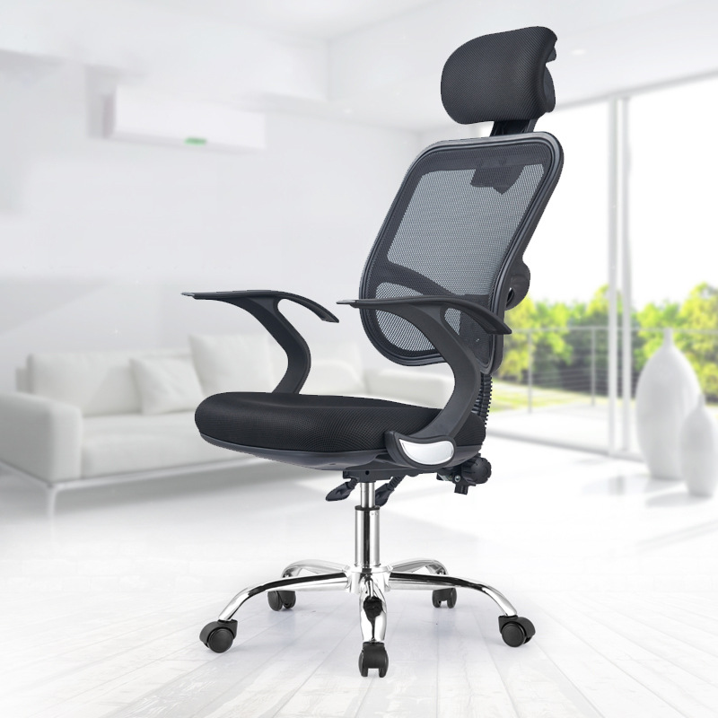 Office Furniture Reclining Computer Chair Household Lifting And Rotating Lunch Break Netting Student BackrestOffice Furniture Reclining Computer Chair Household Lifting And Rotating Lunch Break Netting Student Backrest