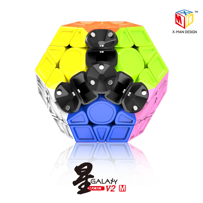 QIYI Megaminx Magnetic Magic Cube V2 Speed Puzzle Cubes Educational Toy Gifts