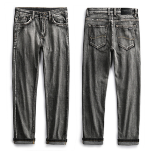 Image 5 - Classic Mens Dark Grey Jeans 2020 New Pants Fashion Casual Cotton Elastic Slim Fit Brand Trousers Male