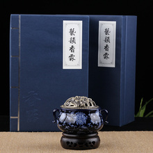 Incense road, appliances, electronic thermostat electric aromatherapy incense ceramic furnace sandalwood Aloes essential oil