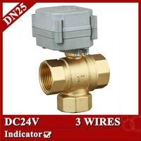 3 Way T Type 24V Motorised Valve BSP NPT 1 3 Wires For Heat Pump Fan