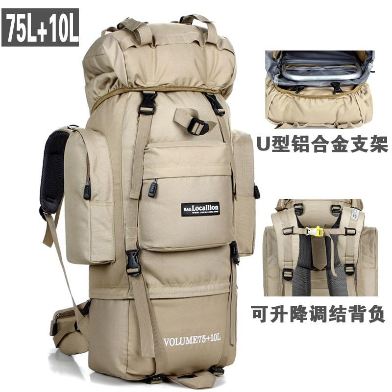 80L большой Ёмкость открытый альпинизм сумка U образный металлический поддержка Пеший Туризм спортивный рюкзак сумка палатки сумка A5113