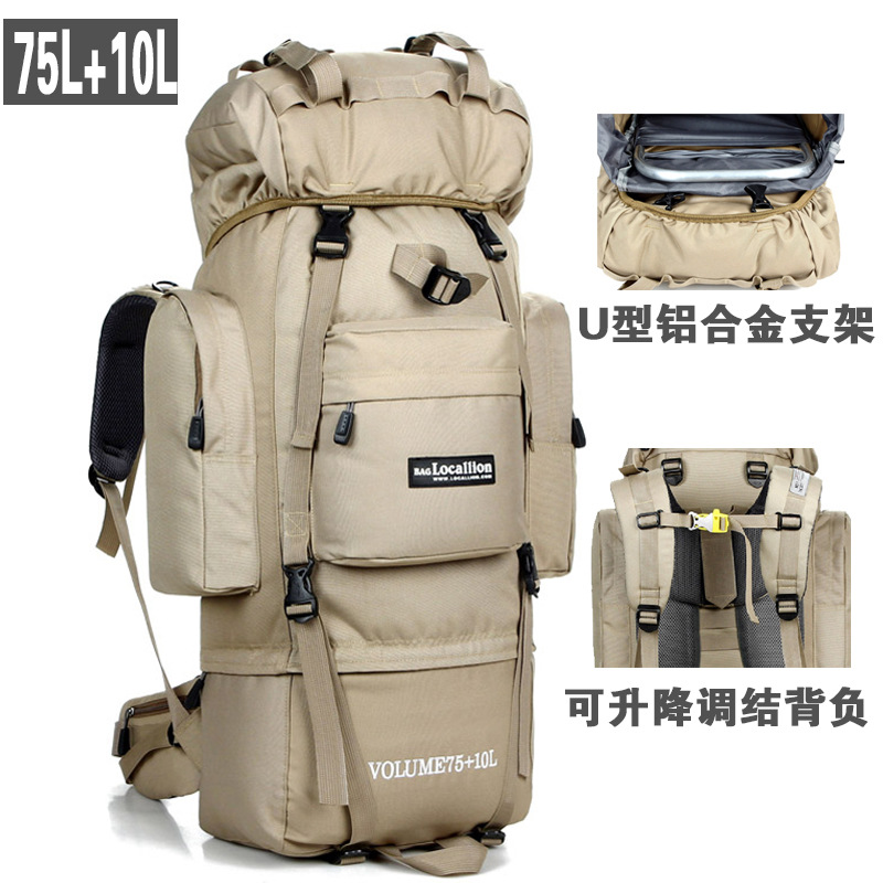 80L Large Capacity Outdoor Mountaineering Bag U shaped metal support Hiking Bag Sports Backpack Camping Tents Bag A5113 65l professional outdoor mountaineering bag camouflage bag large capacity multi function camping hiking backpack outdoor travel