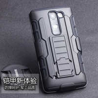 BROEYOUE Case For LG F6 F7 G4 G2 Mini K7 L3 E400 K5 K10 L50 L9 P760 C70 D290 D337 Armor Hybrid Stand Case For LG GLASS Cases