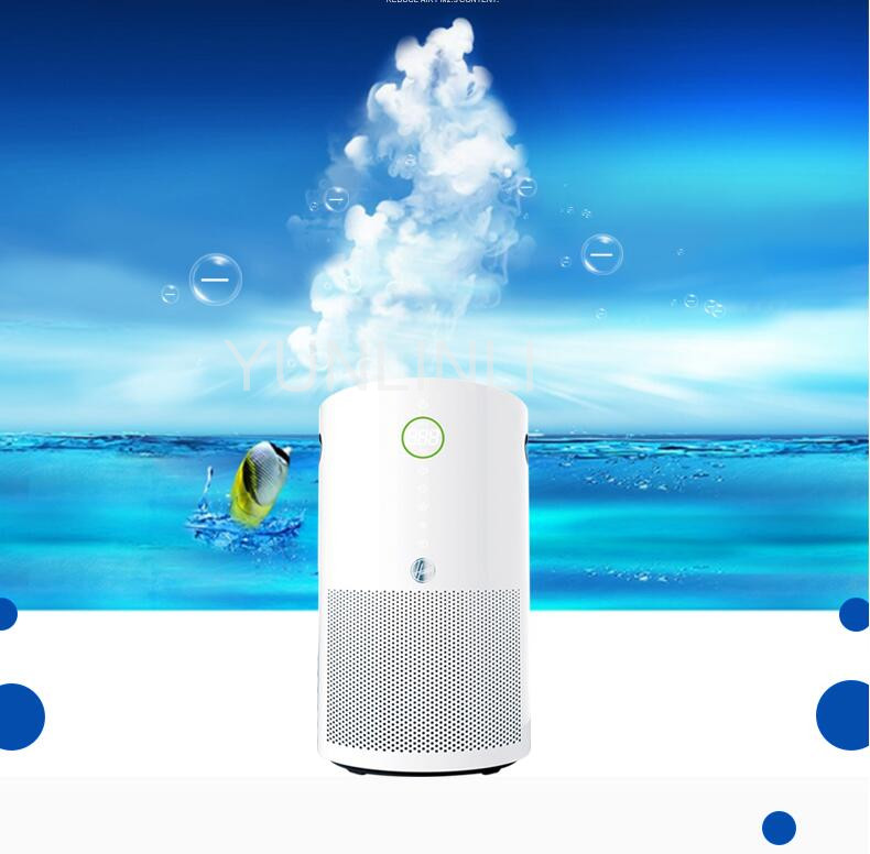Negative Ion Air Purifier Intelligent Purifier Household Purifier Remove Formaldehyde Purifier Household Oxygen Bar HAMMA wuxey intelligent ionizer air purifier removal pm2 5 formaldehyde haze for home living room bedroom negative ions oxygen bar