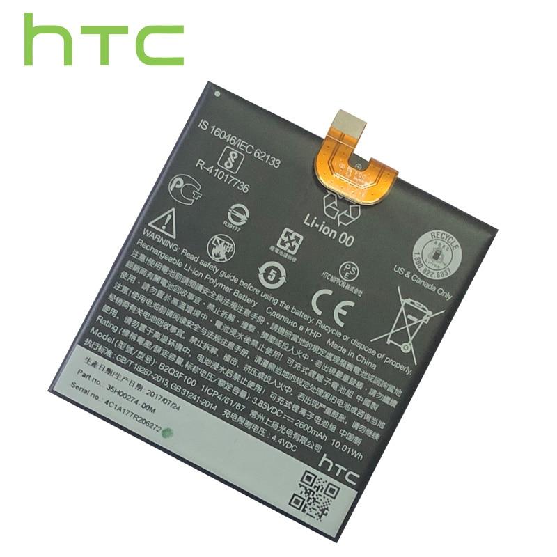 original battery 2600mAh B2Q3F100 B2Q3F100 For HTC HTC U11 life mobile phone batteries