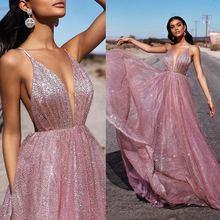 Женское длинное вечернее платье розовое на тонких бретельках