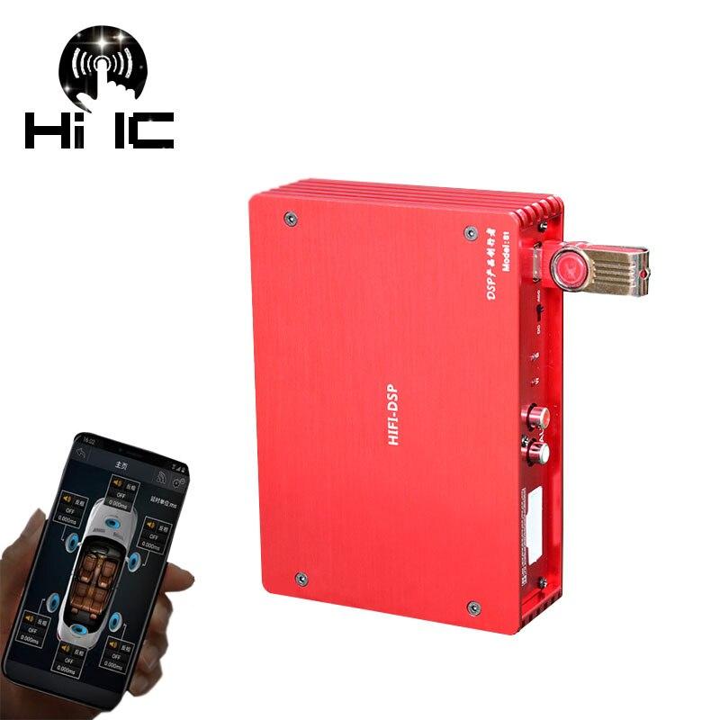 Dsp Car Audio 4 2 Bluetooth 31 Segment Audio EQ Phone Computer Tuning Digital Lossless 90W