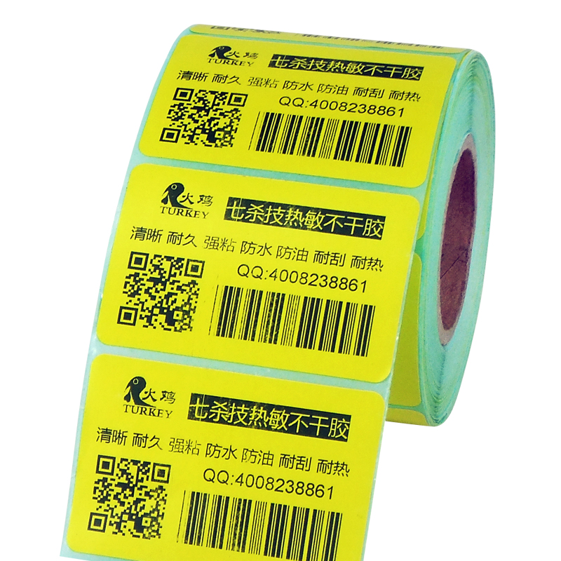 US $9 3 |Yellow sticker printing label TOP Direct Thermal Labels 60MM X40MM  (700 labels) hot drink scale label-in Stationery Stickers from Office &