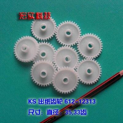 engrenagem original m1 33 6 apto para duplicador riso ks 612 12313 frete