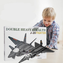 Military Assembled Building Blocks Environmental Protection Toys Children's Educational Development Science and Education Toys цена 2017