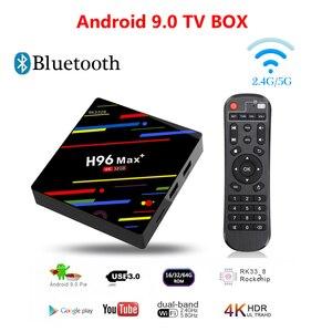 H96 max + caixa de tv inteligente android 9.0 caixa rk3328 iptv caixa 4 k media player wi fi definir caixa superior para 4 k youtube netflix google play