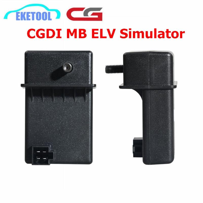 MB ELV Simulator Replaceable 204 212 207 Original Car ELV Renew ESL For Benz With CGDI
