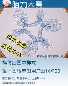 Image 2 - 基本版バスウッド195ミリメートルdiyサイクロイド描画有機モーション彫刻dhuggerオタクのおもちゃマシングラフプロッタデュオグラフ